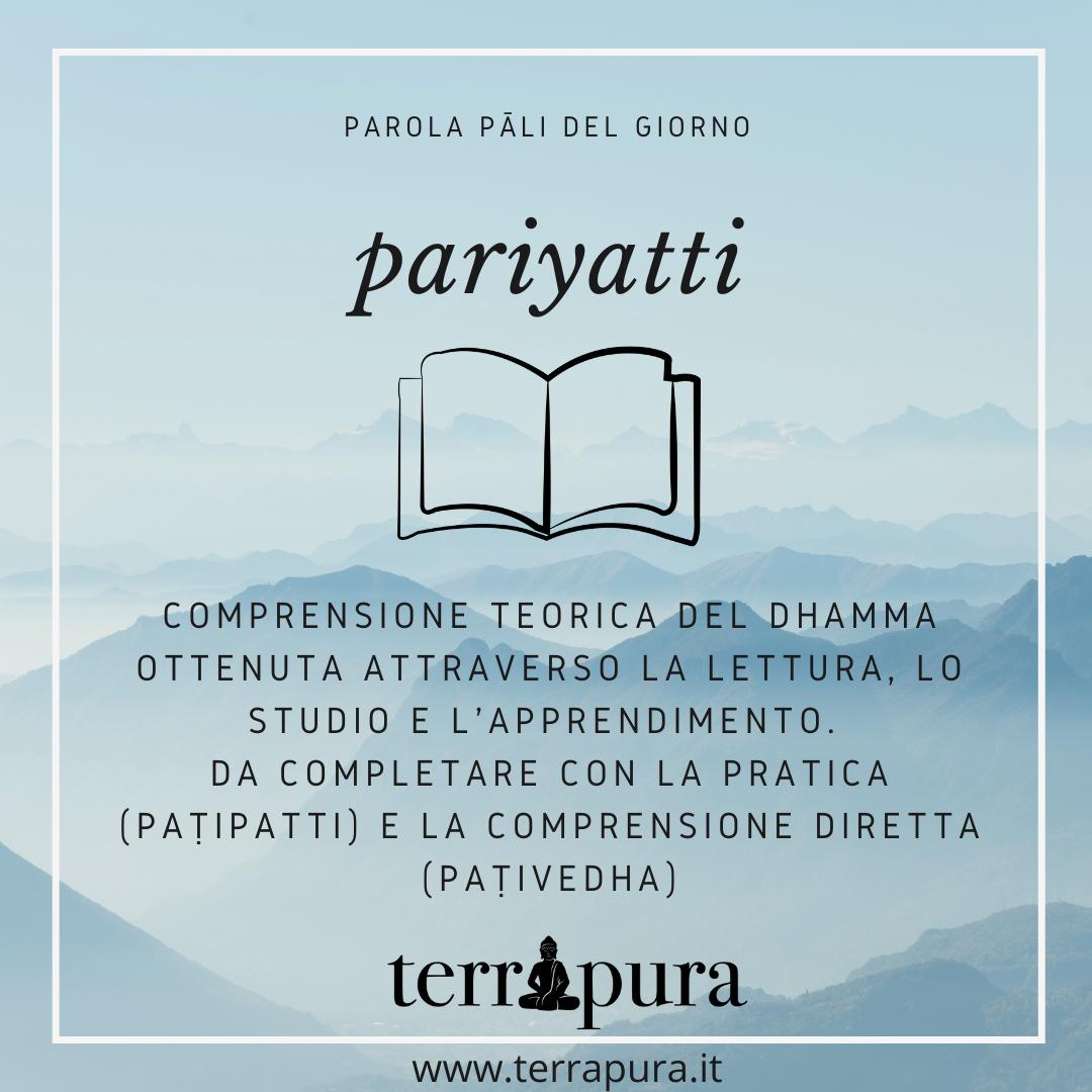 Pariyatti